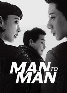 สุภาพบุรุษสายลับ man to man Ep. 1-16 พากย์ไทย [จบ] ดูซีรี่ย์ฟรี