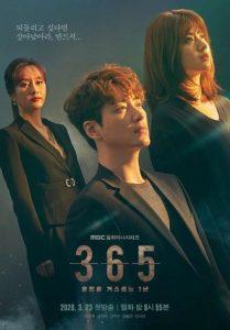 ดูซีรี่ย์เกาหลีออนไลน์ 365: Repeat the Year (2020) ซับไทย EP1-จบ HD