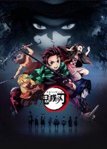 ดูหนังการ์ตูน Kimetsu no Yaiba ดาบพิฆาตอสูร