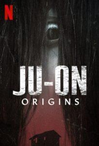 Netflix จูออน กำเนิดโคตรผีดุ