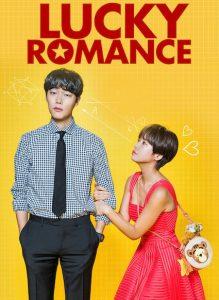 ดูซีรี่ย์เกาหลี Lucky Romance