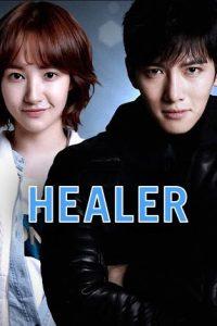 Healer ปริศนาล่ารหัสลับ