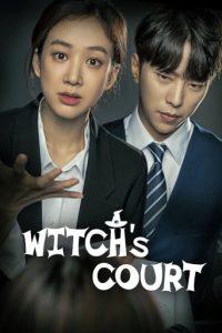 Witch's Court แสบ ใส อัยการแม่มด