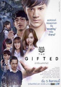 THE GIFTED นักเรียนพลังกิฟต์