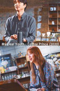 ซีรี่ย์เกาหลี My Dear Youth Coffee Prince (2020) ซับไทย