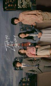 ซีรี่ย์ญี่ปุ่น Tokyo Love Story (2020) ซับไทย