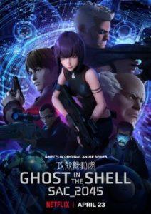 Ghost in the Shell SAC_2045 (2020) โกสต์ อิน เดอะ เชลล์: SAC_2045