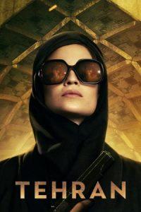 ซีรี่ย์ฝรั่ง Tehran Season 1 (2020)