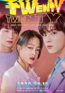 Twenty-Twenty (2020)