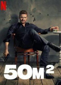 50M2 Season 1 (2021)