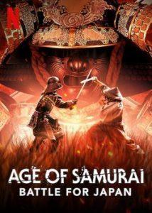 ดูซีรี่ย์ Age of Samurai: Battle for Japan Season 1 (2021) ยุคแห่งซามูไร: ศึกชิงญี่ปุ่น