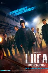 ซีรี่ย์เกาหลี L.U.C.A.: The Beginning (2021)