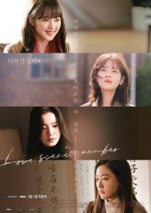 ดูซีรี่ย์เกาหลี Love Scene Number (2021) ซับไทย