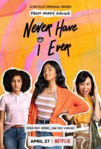 ดูซีรี่ย์ ดูซีรี่ย์ใหม่ Never Have I Ever (2020) ภารกิจสาวซน ก็คนมันไม่เคย
