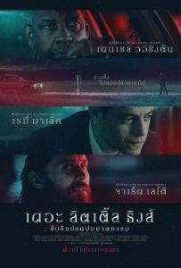 ดูหนังใหม่ The Little Things (2021) สืบลึกปลดปมฆาตกรรม