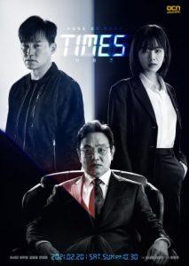 ดูซีรี่ย์เกาหลี Times (2021)