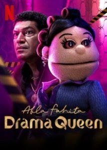 ซีรี่ย์ Netflix Abla Fahita: Drama Queen (2021) อับลา ฟาฮีตา: ดราม่าควีน