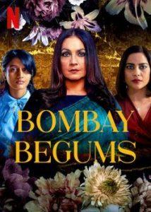 ดูซีรี่ย์ใหม่ Bombay Begums (2021) ดอกไม้เหล็กบอมเบย์ | Netflix