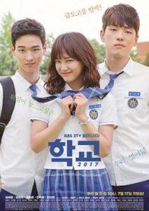 School (2017) วัยรุ่นวัยรัก พากย์ไทย EP1-16 [จบ]