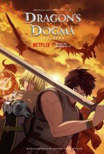 ซีรี่ย์ญี่ปุ่น Dragon's Dogma (2020) วิถีกล้าอัศวินมังกร