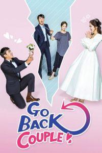 ดูซีรี่ย์เกาหลี Go Back Couple (2017) อดีตเป็นยังไง อยู่ที่ใครเลือกจำ