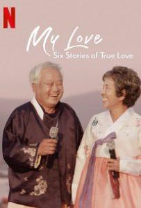 ซีรี่ย์ My Love: Six Stories of True Love (2021) | Netflix