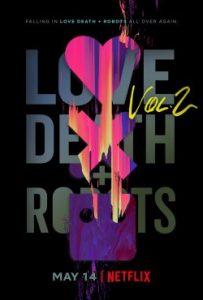 Love, Death and Robots Season 2 (2021) กลไก หัวใจ ดับสูญ