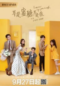 ดูซีรี่ย์จีน Love is sweet (2020) ครึ่งทางรัก