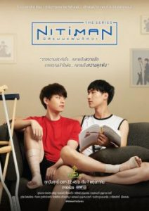 ดูซีรี่ย์ นิติแมน เดอะซีรีส์ (2021) Nitiman The Series