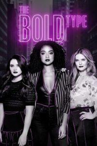 ดูซีรี่ย์ The Bold Type Season1